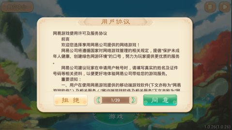 QQ截图20150721180521.png