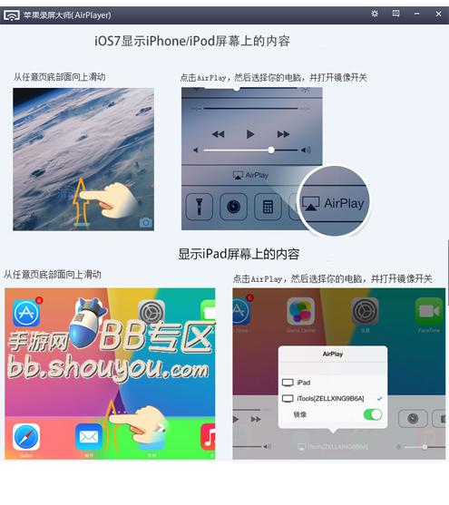 iOS怎么录制《海岛奇兵》游戏视频详细教程