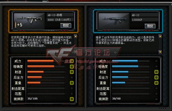 Crossfire20160108_0012_副本_副本.jpg