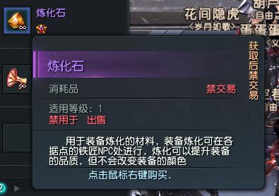 493_170112_6c6da_lit.png
