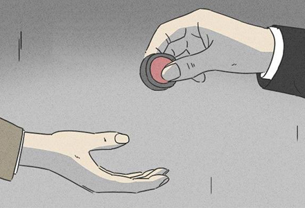 韩国恐怖漫画:瞬间移动器(下)