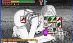回忆录:游戏被小偷给划坏 玩游戏泡到老婆