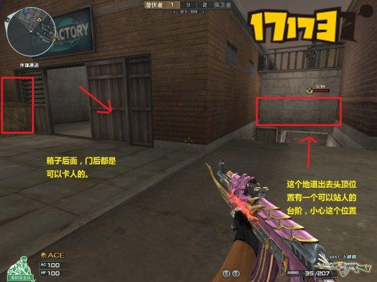 Crossfire20170110_0024.jpg