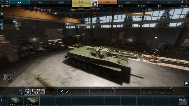cc0315裝甲戰爭10.jpg