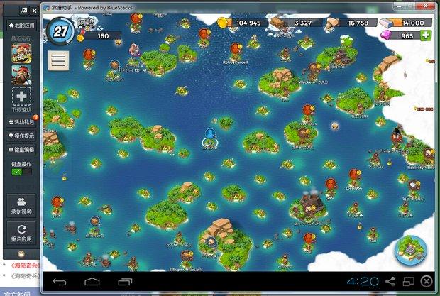 如何在电脑上玩《海岛奇兵》