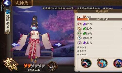 阴阳师鬼王战黑科技式神 越打越强的跳跳弟弟