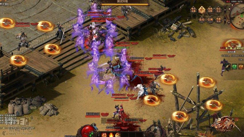 图5 《长城OL》领土争夺战截图.jpg