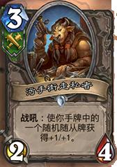 加基森龙虎斗版本已公布卡牌汇总(44/132)