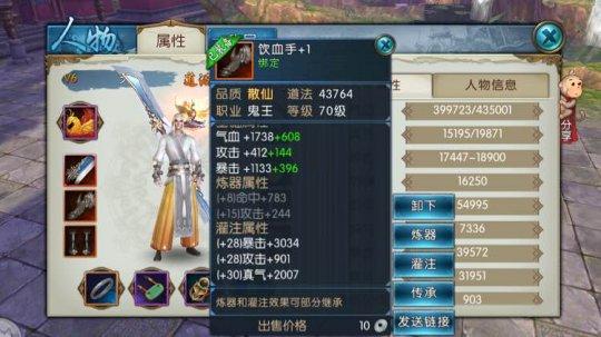 b028ea13b07eca802ebb9654992397dda0448384.jpg