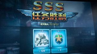 即时战斗 卡牌策略!乌合之众福州品鉴会试玩视频