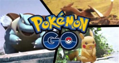 Pokemon go精灵宝可梦GO提示unable to authenticate怎么办