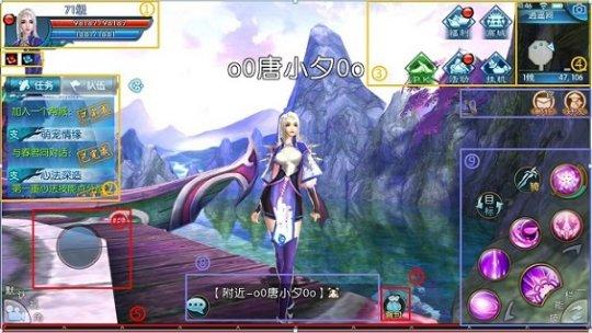 诛仙手游游戏界面介绍