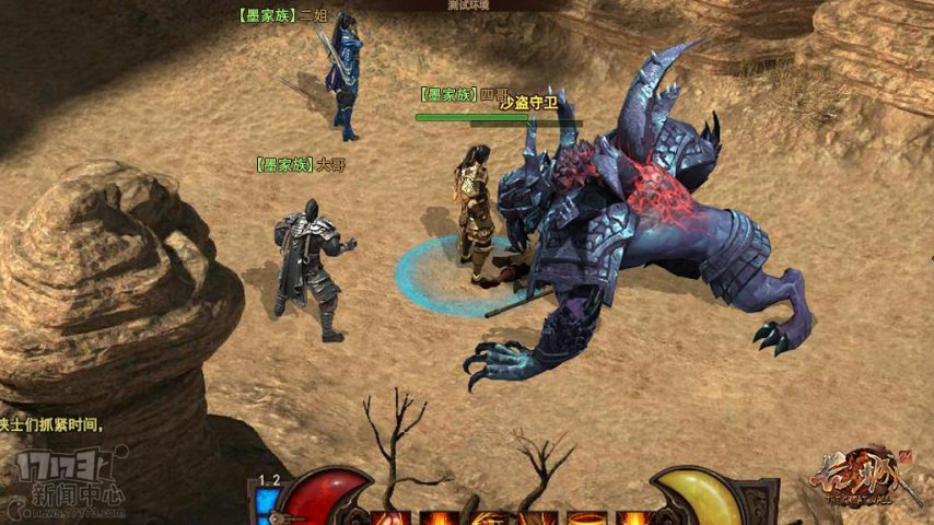 图11 《长城OL》金兰玩家做任务截图.jpg