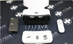 小米VR正式版评测: 性价比高 内容有待丰富