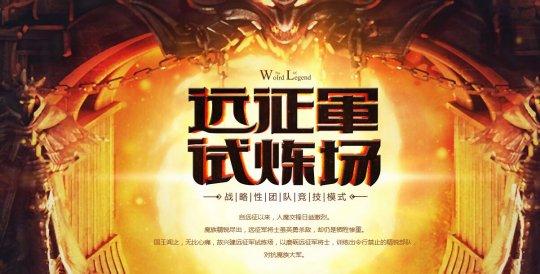 http://www.youxixj.com/remengonglue/66535.html