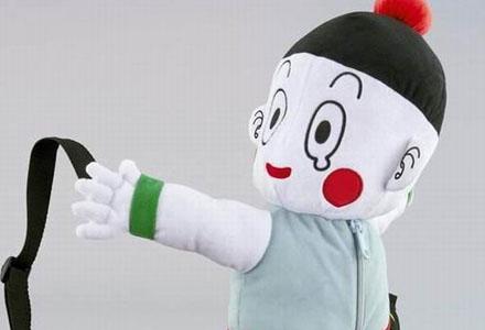 """岛国推出""""七龙珠饺子自爆包""""!请不要在人家伤口上撒盐啦!"""