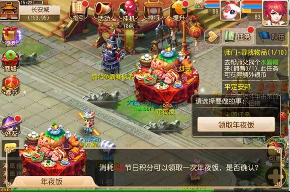 猴年贺新禧 春节活动火爆来袭!