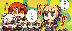 《FGO》官方漫画第7话:servant育成