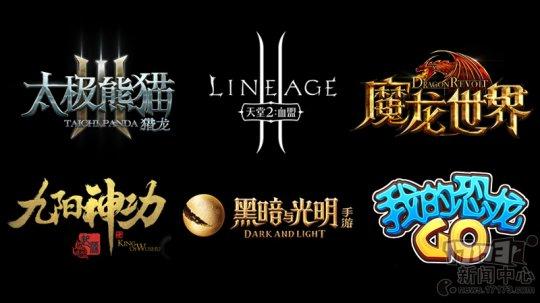 (图3:蜗牛游戏即将推出的五大手游产品,另外四款产品尚未公布细节).jpg