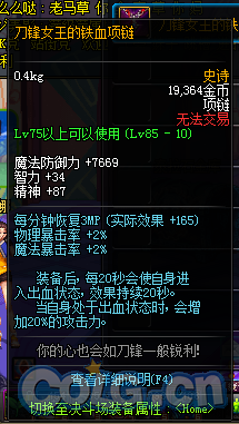 128tv夜间视频