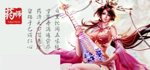赵丽颖倾情代言 解析首款历史题材军事网游《龙门虎将》