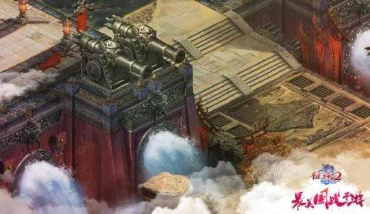 《征途2手游》主美独白 国战告别渣画质
