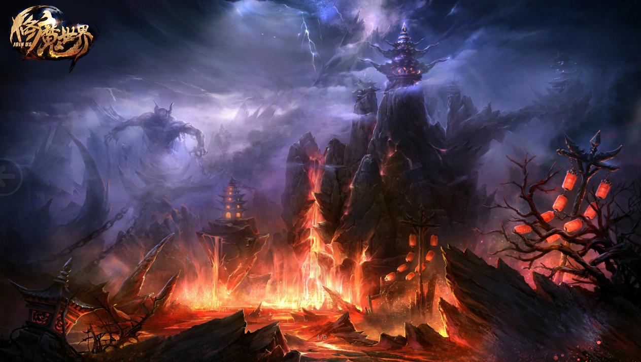 《修魔世界》游戏背景