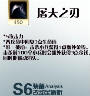 S6杀人书可叠30层!新野怪会和你斗舞!