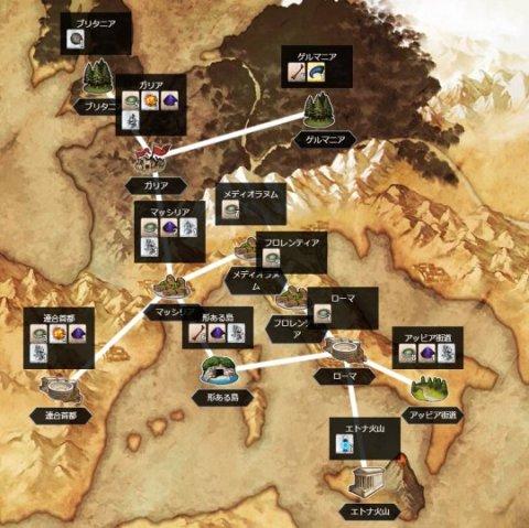 《FGO》地图 第二章:永续的狂气帝国