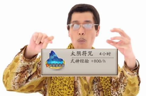 阴阳师结界卡合成攻略 教你如何合成更多勾玉及体力卡!