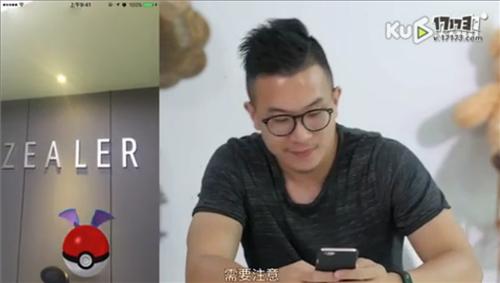 PokemonGO想在中国玩精灵宝可梦 你应该知道的几件事