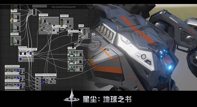 机甲工业设计图纸