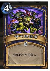 加基森龍虎斗版本已公布卡牌匯總(90/132)