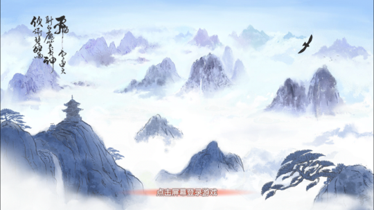 The domestically produced game do you accept? The paladin biography of clouds and demo