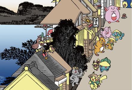 古色古香的传统之美 《精灵宝可梦》结合浮世绘最新周边预售中
