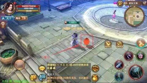 心魔 (2).png