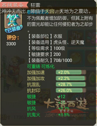 千元党和平民男魔速度提升全攻略