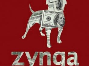 Zynga:曾经日赚6000万,如今为何卖大楼?