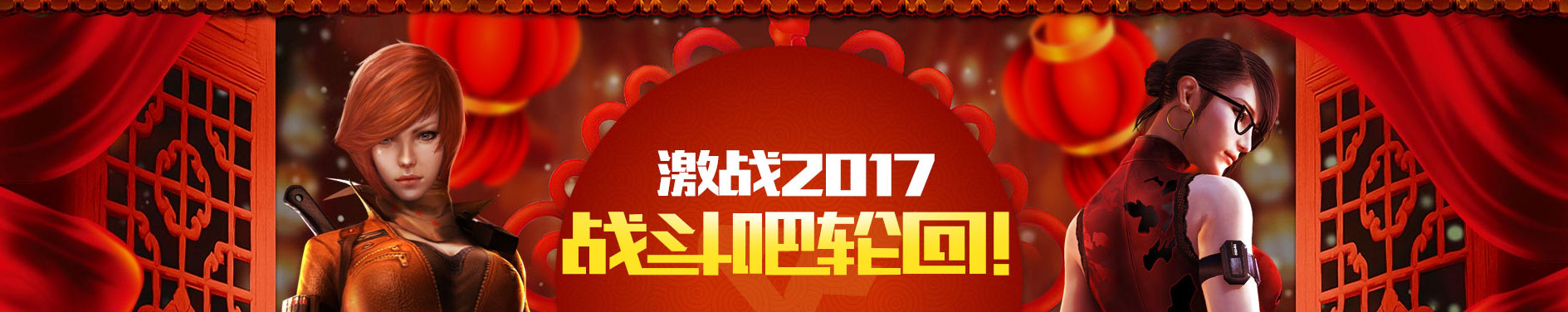 QQ截图20170113113352.png