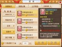 梦幻西游手游变身卡玩法 梦幻西游手游人气赤炎变身卡该怎么玩?
