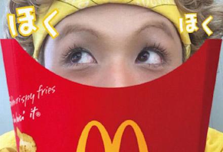麦当劳做了个薯条摄影大赛 一起来鉴赏霓虹人民的脑洞