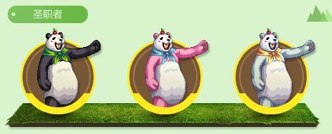 回顾:玩家期盼已久的动物套终于登场,还是两套一起出现,而透明部位也