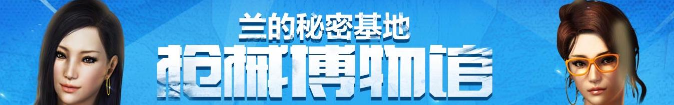 QQ截图20161115105119.png
