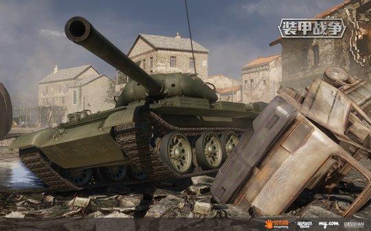 图1:T-54主战坦克碾压一切,缓缓驶来.jpg