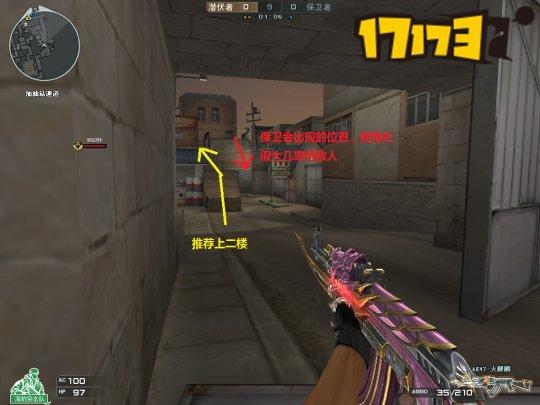 Crossfire20170110_0015.jpg