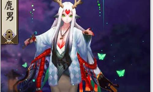 阴阳师小鹿男斗技阵容搭配攻略 你们就先死一下吧