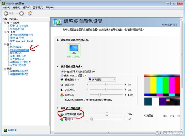《H1Z1》画面质量亮度及鼠标速度设置教程