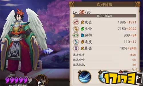 阴阳师斗技套路  凤凰火核心阵容