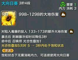 剑灵召唤师主要输出技能 伤害系数测算统计