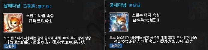 暴力、铁壁猫.png